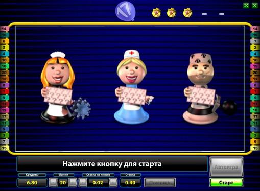 スロットボーナスゲームParty Games Slotto