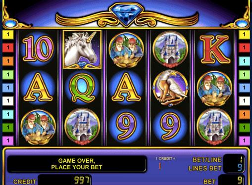 Unicorn Magicお金を得るためにスロットをオンラインでプレイ